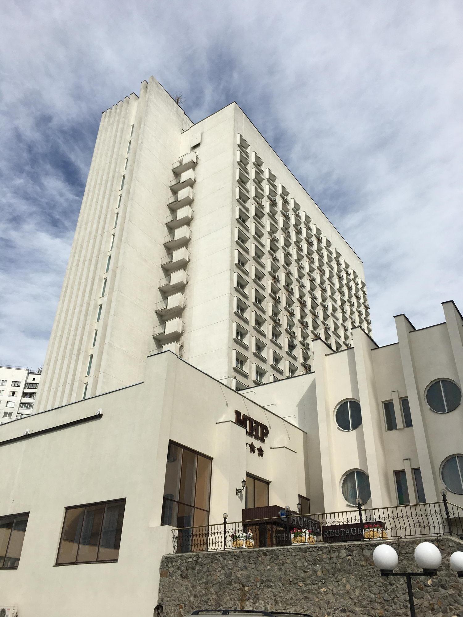 nostalgični hotel Mir v Kijevu