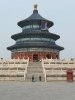 2010-Kitajska_99
