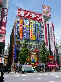 2010-Tokio_10