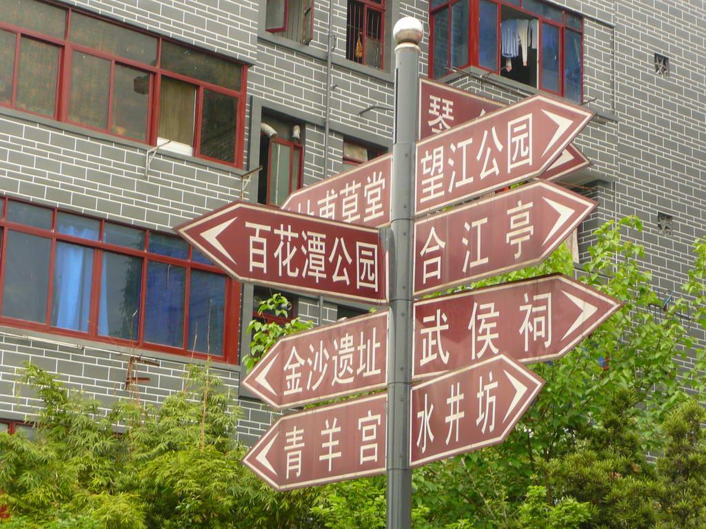 2010-Kitajska_108